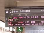DSCF4739-1.JPG