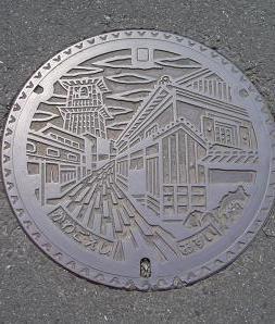kawagoeman.JPG
