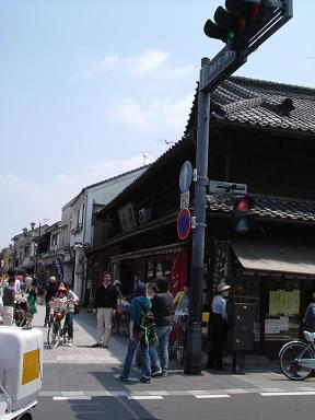 kawagoenomachi.JPG