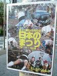 sakuramoto.JPG