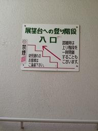 step1.JPG