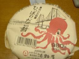 takomeshi2.JPG