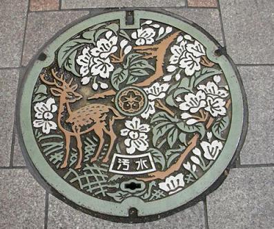 narashimanho.JPG