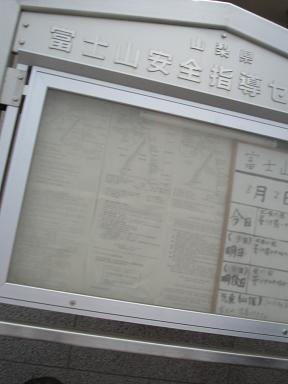 DSCF4524-1.JPG