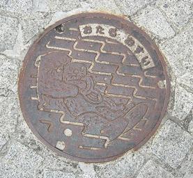 DSCF4841-1.JPG