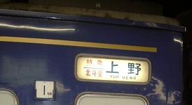 DSCF4859-1.JPG