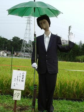 Mr.koizumi.JPG