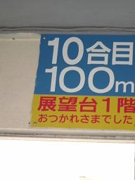 s10.JPG